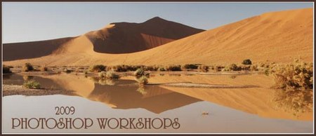 photoshop-workshops-2009.jpg