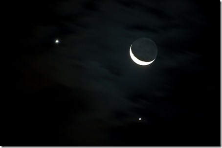 Conjunction of Moon, Venus & Jupiter with clouds